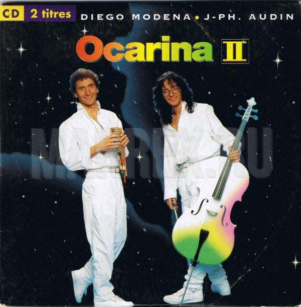 Альбом Ocarina II (Diego Modena & Jean-Philippe Audin)