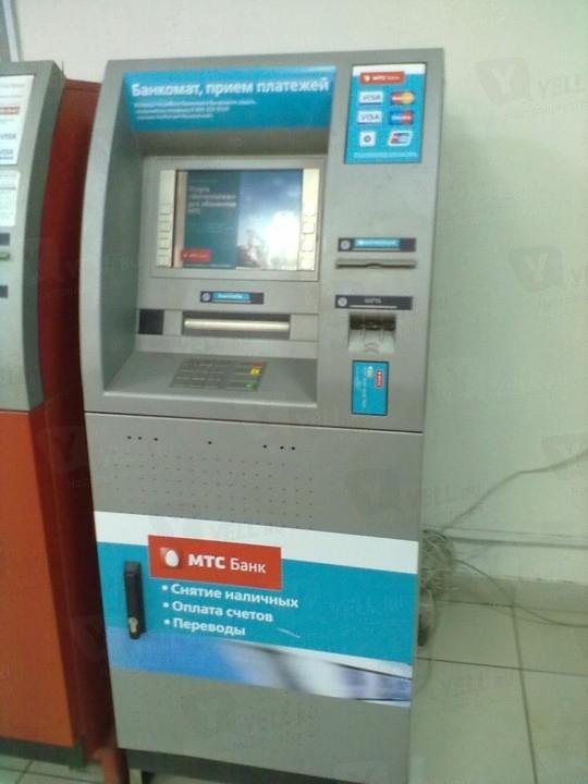 Найти банкомат Мтс