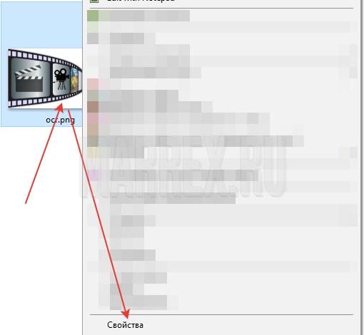 Окно свойства изображения.