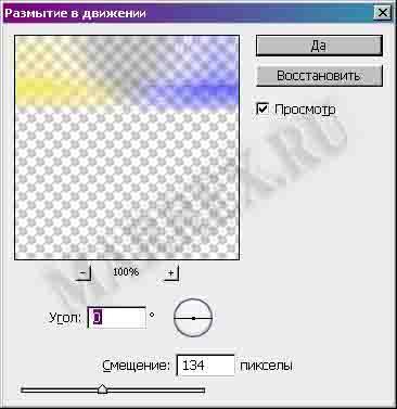 Объемный цветной текст в фотошопе