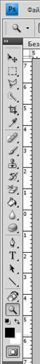 Инструменты в фотошопе в старой версии фотошопа.