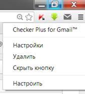 звуковое оповещение для Google Chrome