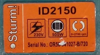 О моей дрели Sturm id 1250