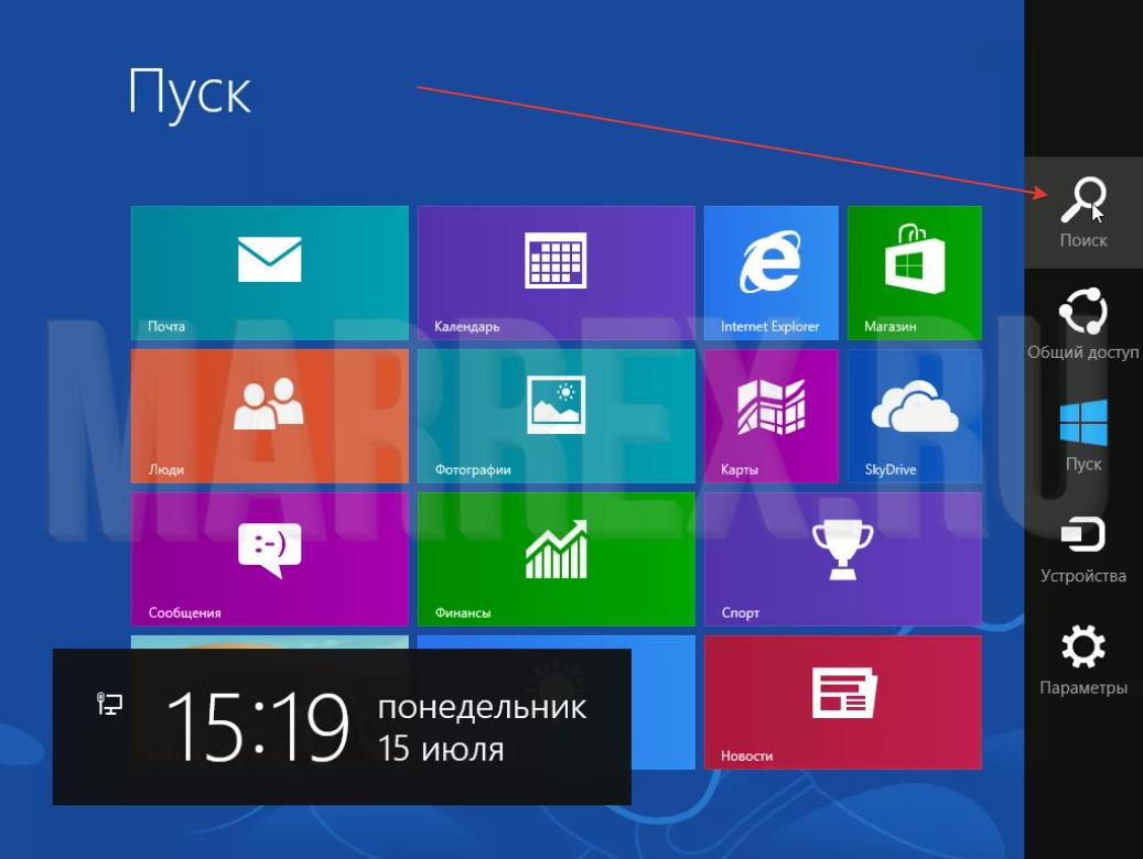 Как изменить частоту мерцания курсора Windows 8?