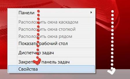 где располагается панель задач в Windows 8.