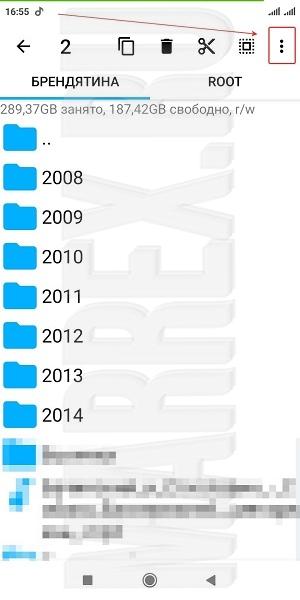 Пошаговое создание архива  zip на андроид