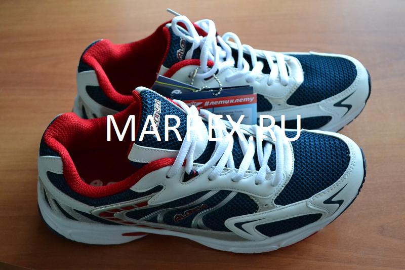 Мои кроссовки