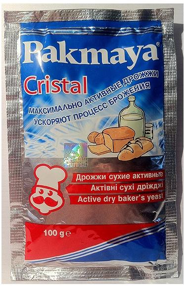 Ингредиенты для кваса из черного хлеба.