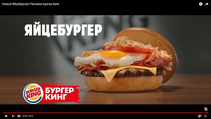 Сравниваем рекламу яйцебургера и реальность...