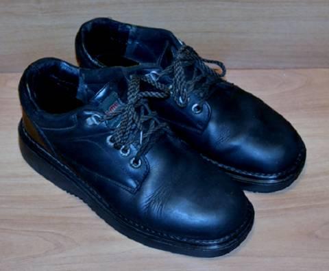 Мужские ботинки Kelme