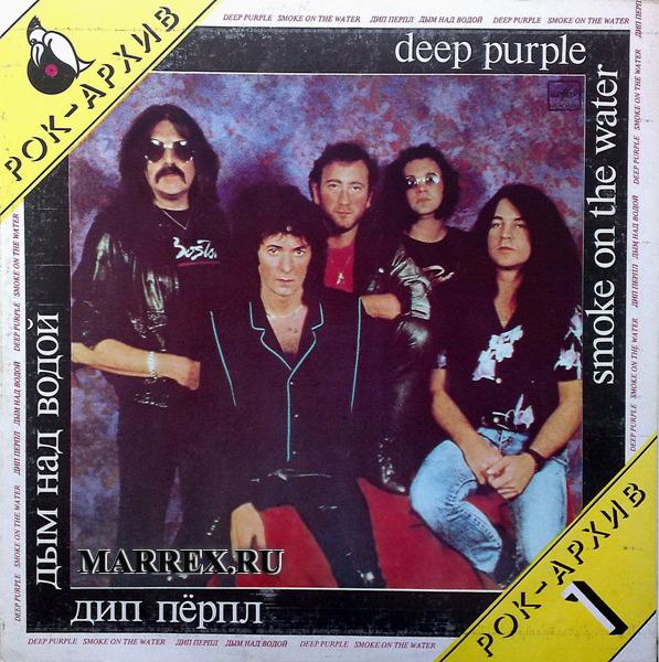 пластинка СССР Deep Purple