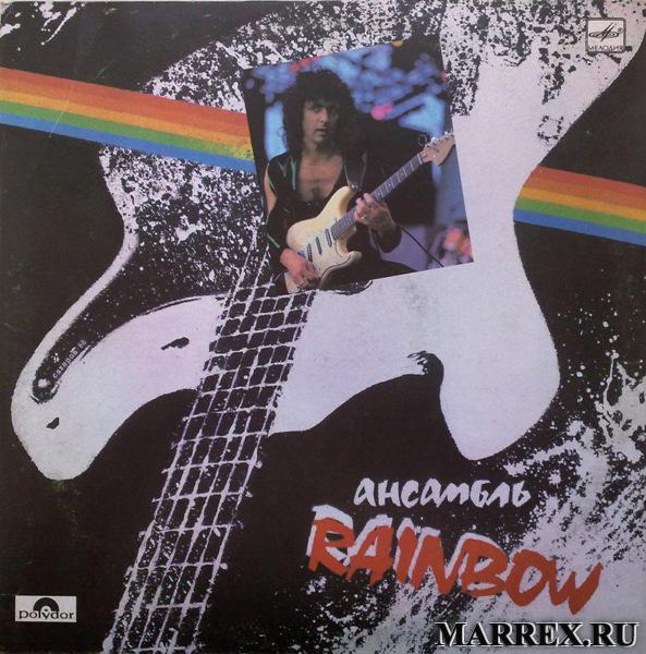 История группы с 'Пластинки группы Rainbow'