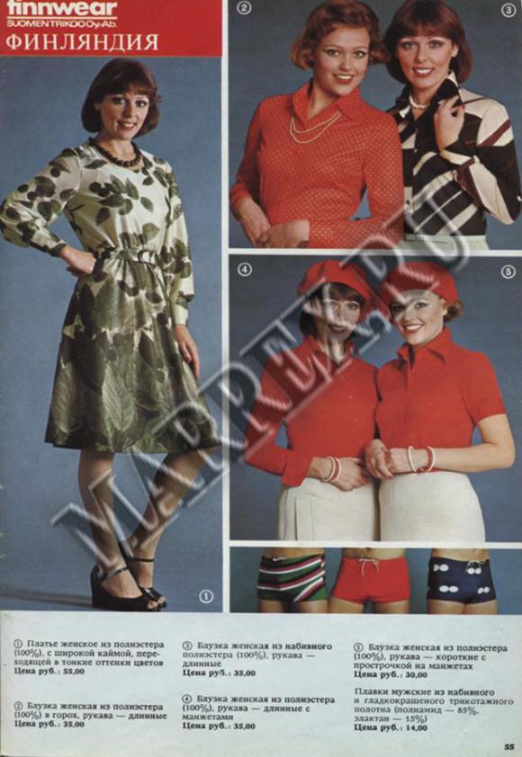 Finnwear