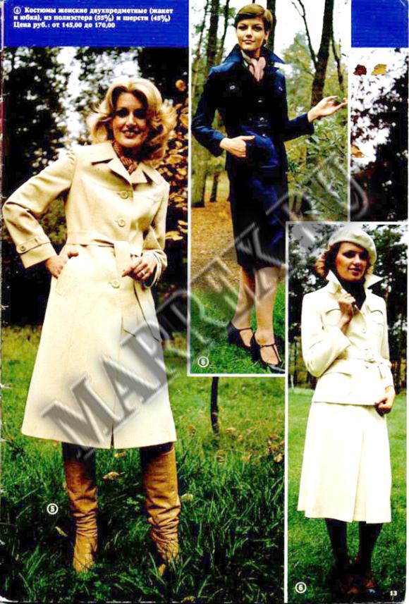 костюмы женские двухпредметные