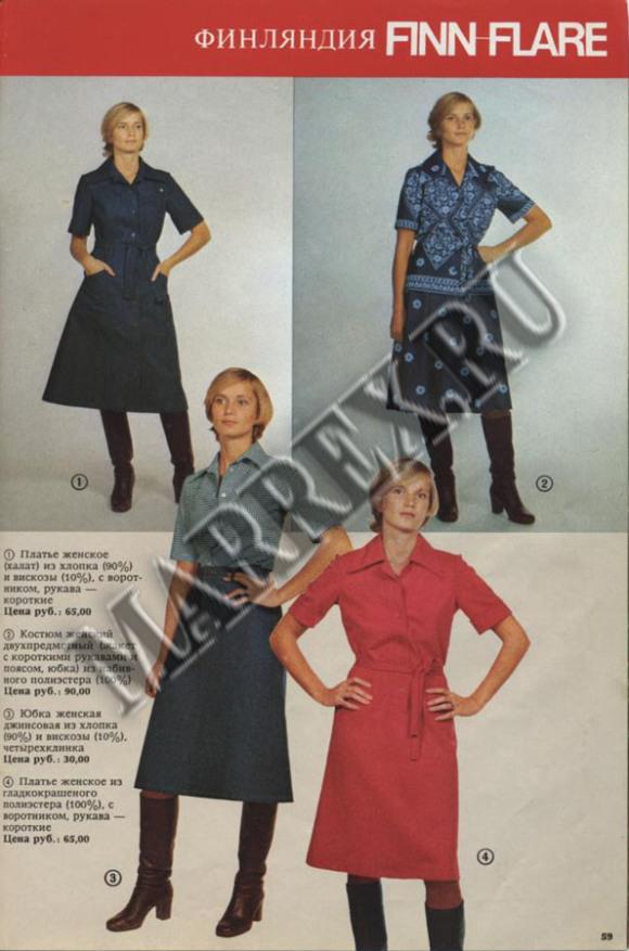 Одежда фирмы Finn Flare