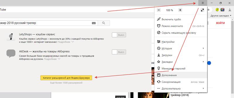 Не открывается youtube что делать?