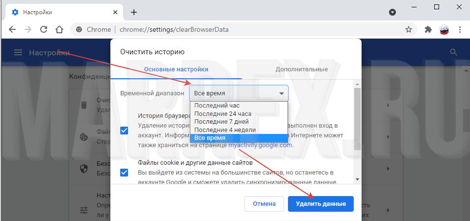 Как сделать, чтобы youtube заработал в 'Google Chrome'!