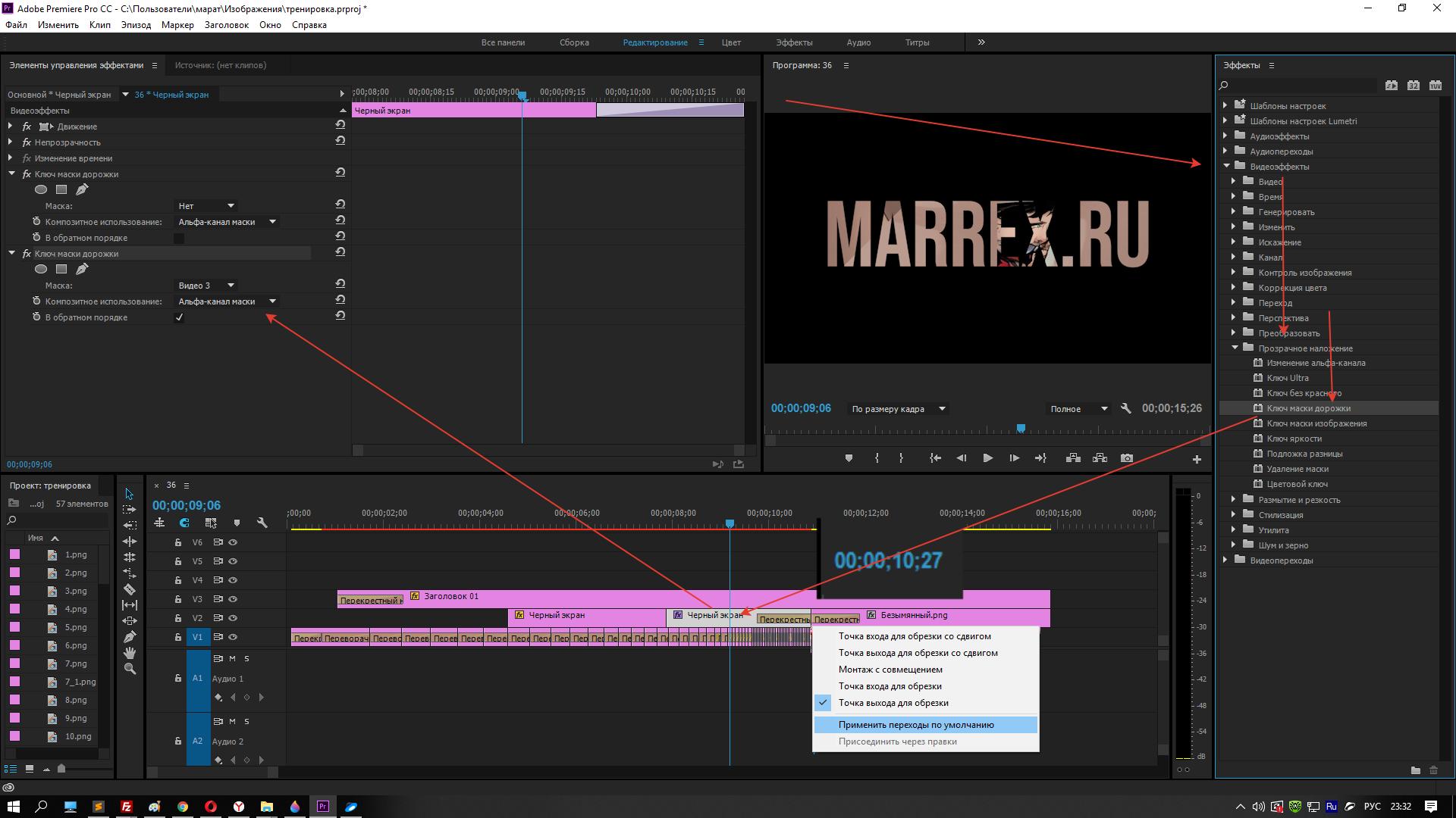 Вторая часть черного экрана для заставки Марвел